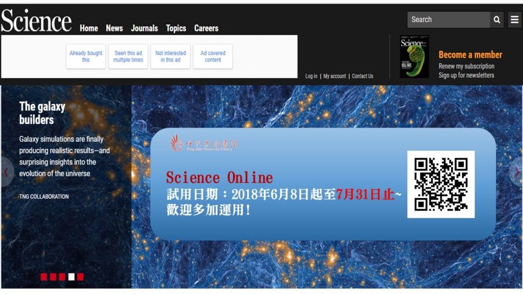 Science Online試用_1070604.pptx